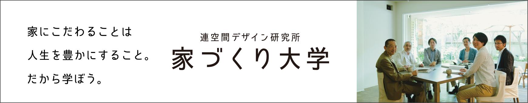 バナー-01-01